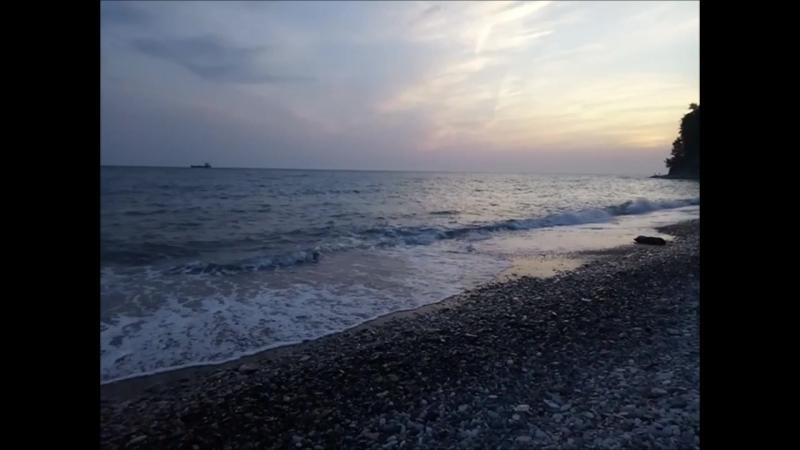 Дикий пляж. Туапсе