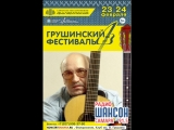 Анатолий Киреев