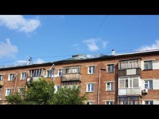Крыша из «фольги», Усть-Каменогорск
