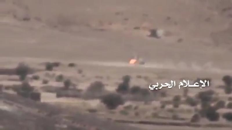 Йемен 08.01.18: хуситы уничтожают технику сторонников Хади ПТУРом в провинции Нихм!