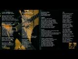 Gaina (Валерий ГаинаТриоKRUIZ) -2006- Снова Твой (переиздание, 2007)
