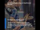 Бесплатный урок игры на барабане!