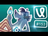 Лучшие ролики недели #153 Как Роскомнадзор борется с Телеграм!