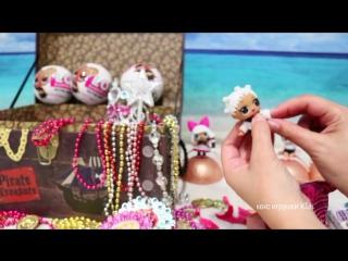 куклы лол из серии Глиттера - Игрушки, такие как яйца с сюрпризом с малышками - LOL Glitter Series