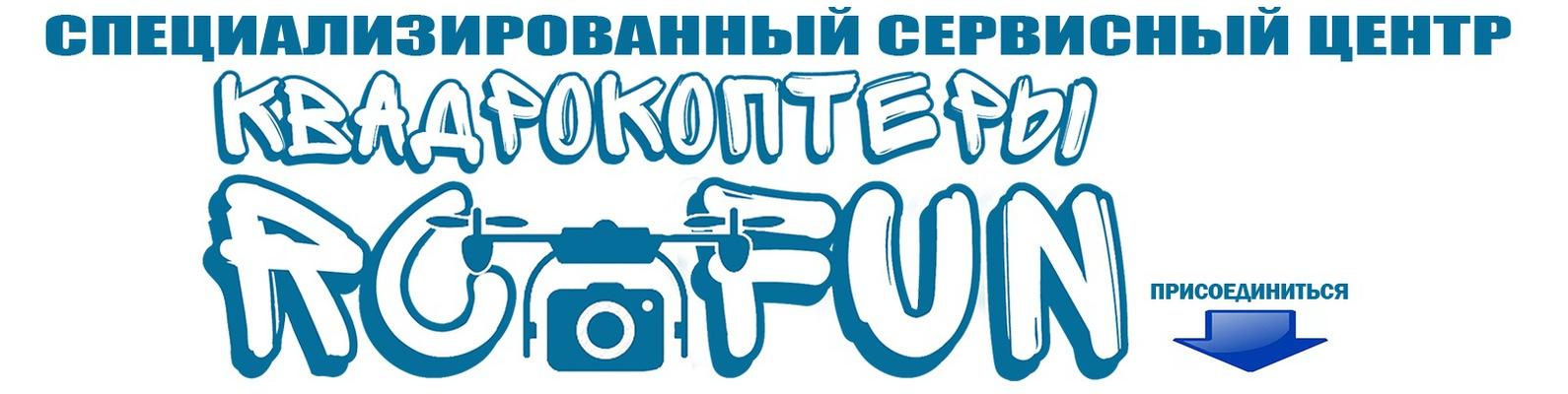 Мавик эйр прошивка, таблетка, снятие ограничений купить mavic air за копейки в смоленск