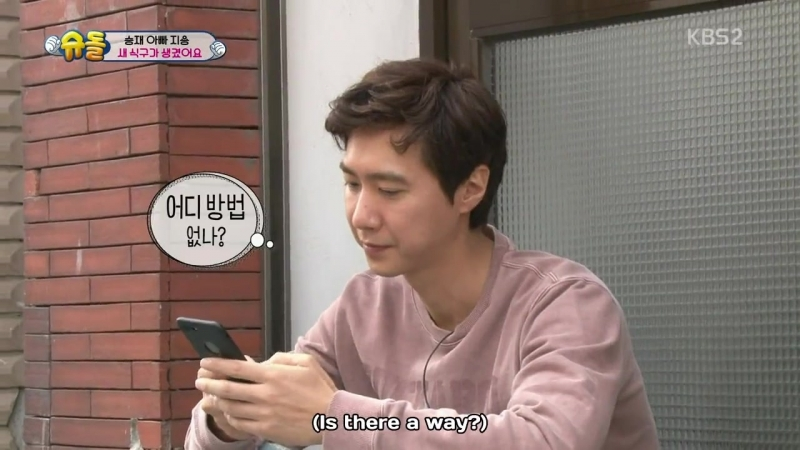 The Return of Superman 180121 Episode 218 English Subtitles