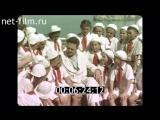 Пионерское лето 1952 года