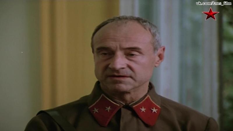 Война на западном направлении 1 серия: «Взорванный мир» (1990)
