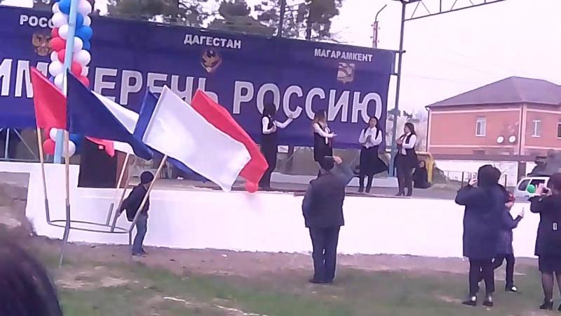 Концерт Им беречь Россию. Магарамкент