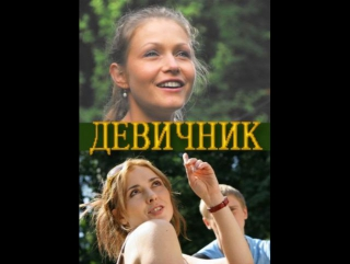 zhenskaya-orgiya-na-devichnike-snyatoe-sluchayno-seks