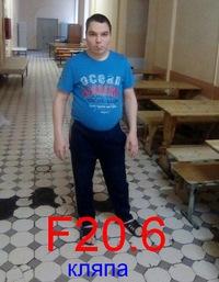 Лёня Удалов