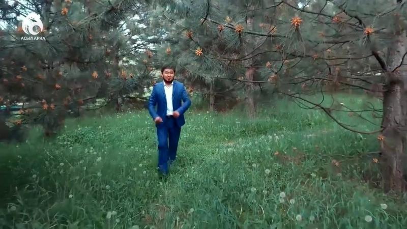 Ек д ниен уанышы Жа а ролик Асыл арна (720p).mp4