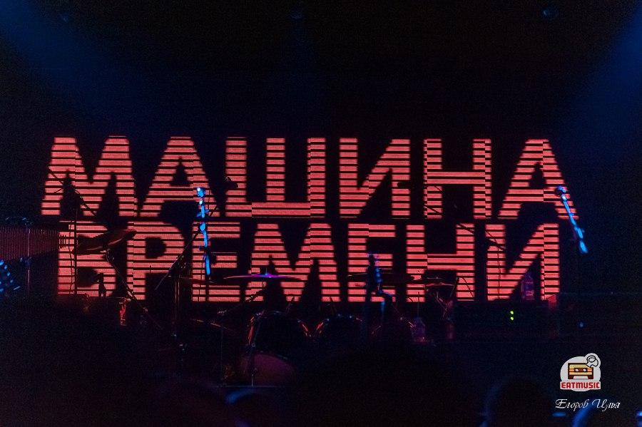 «Машина времени» отметила 48 лет творчества на сцене Volta 29-09-2017: репортаж, фото Илья Егоров