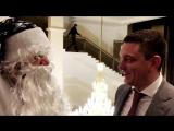 Максим Батырев - Новогоднее поздравление с Дедом Морозом