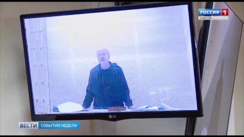 Заседание по апелляционным жалобам экс-прокурора прошло в областном суде » Freewka.com - Смотреть онлайн в хорощем качестве