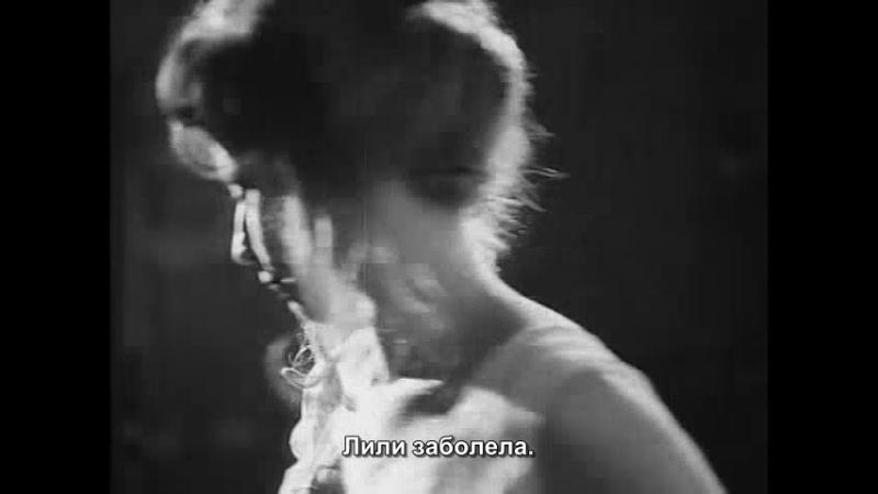 Дебюсси Фильм Кен Рассел 1965
