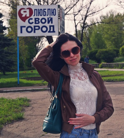 Марина Гревцова