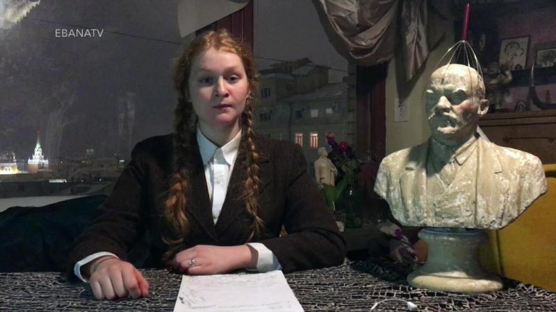 Москва24 день рождения Михаила Бравермана