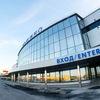Аэропорт Рощино Official Group of Rosсhino