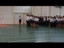 Смотр-конкурс строя и песни 10 класс. МАОУ СОШ №35