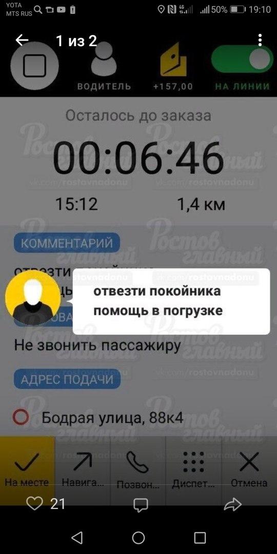 https://sun1-12.userapi.com/c840734/v840734832/8ee4e/ASnQOClz7BA.jpg