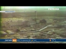 Чернобыльская катастрофа - в Германии считают, что компенсации ликвидаторам малы