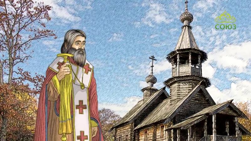 23 октября: Святитель Амфилохий, епископ Владимиро-Волынский.