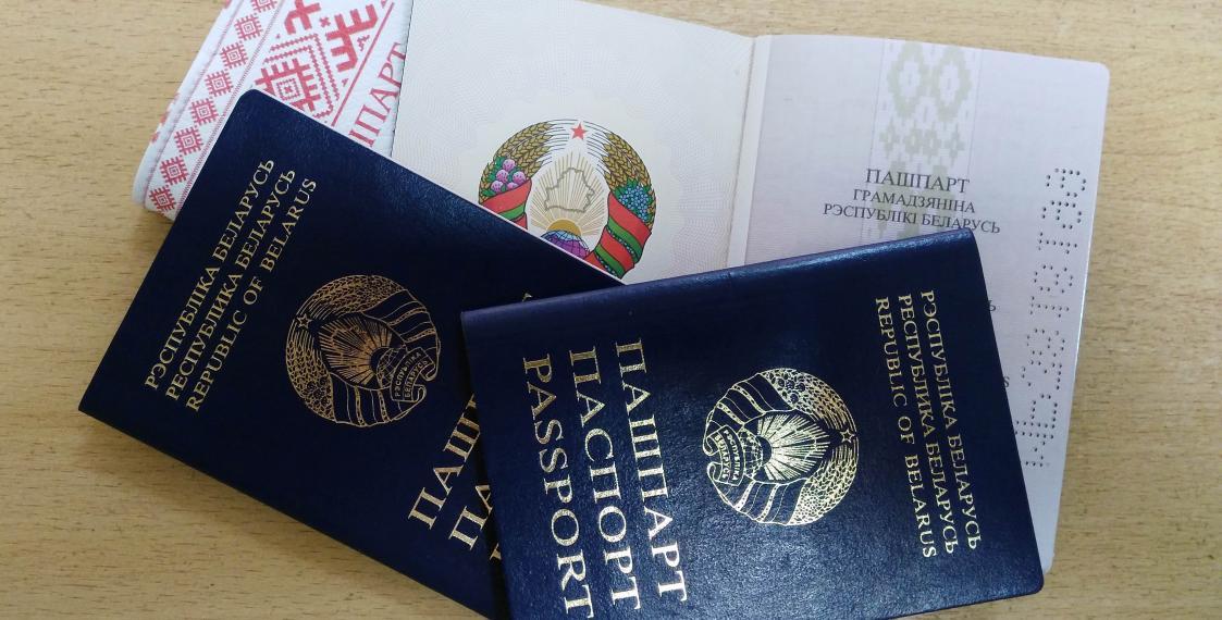 В Белоруссии откажутся от паспортов