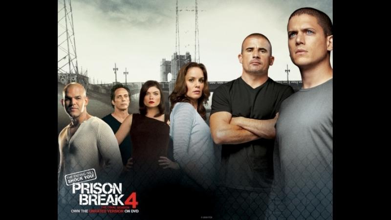 Побег из тюрьмы 4 сезон 6-10 серии (2008)