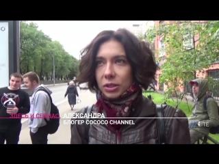 Блогеры и подписчики пришли поддержать «Немагию» к зданию МВД.mp4