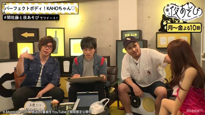 「Seiyuu to yoru asobi」Sato/Seki 6