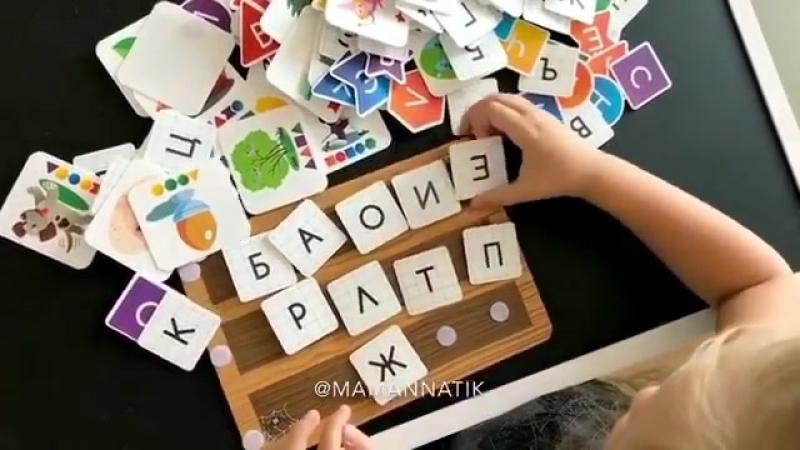 Интерактивная азбука