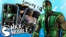 ПОЛНЫЙ ОБЗОР ОБНОВЛЕНИЯ 1.18 в Mortal Kombat X Mobile! Klassic Reptile, JAX и Kung Lao