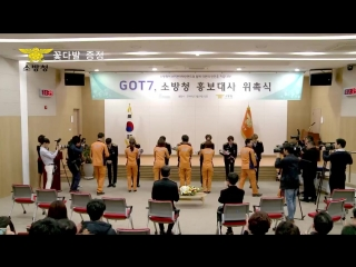 [VIDEO] 180314 GOT7 @ Safeppy