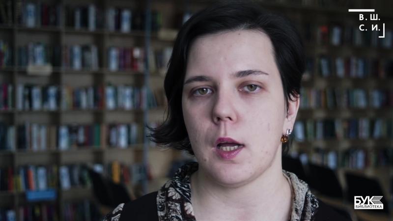 Анна Савчук Гендерные стереотипы - тизер курса ВШСИ