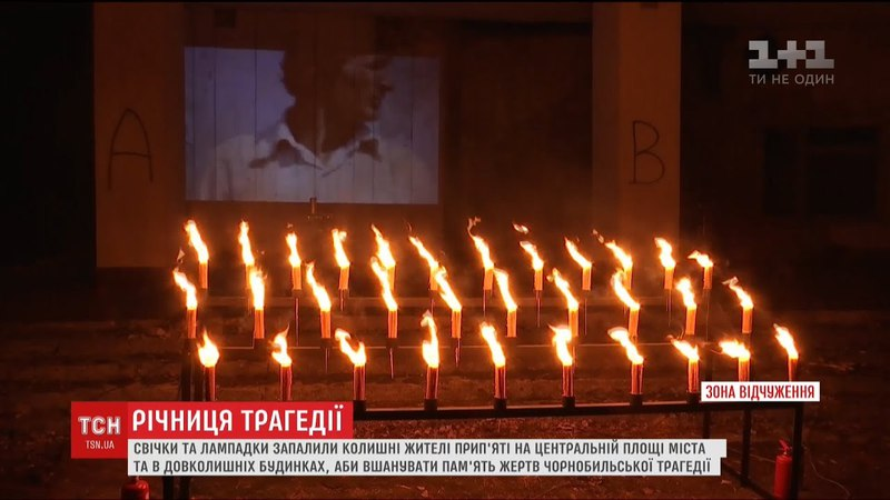 Небайдужі провели флешмоб у Прип'яті, аби оживити мертве місто
