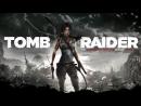"Фан-клип Tomb Raider (UnSun ""Face The Truth"")"
