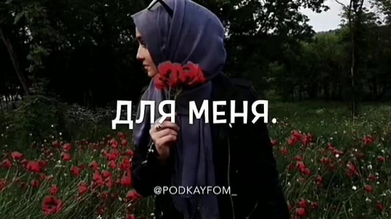 Video-2017-11-01-20-00-20