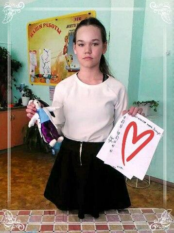 Анна Горячева, Ангарск - фото №26