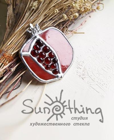 Sun_thing /