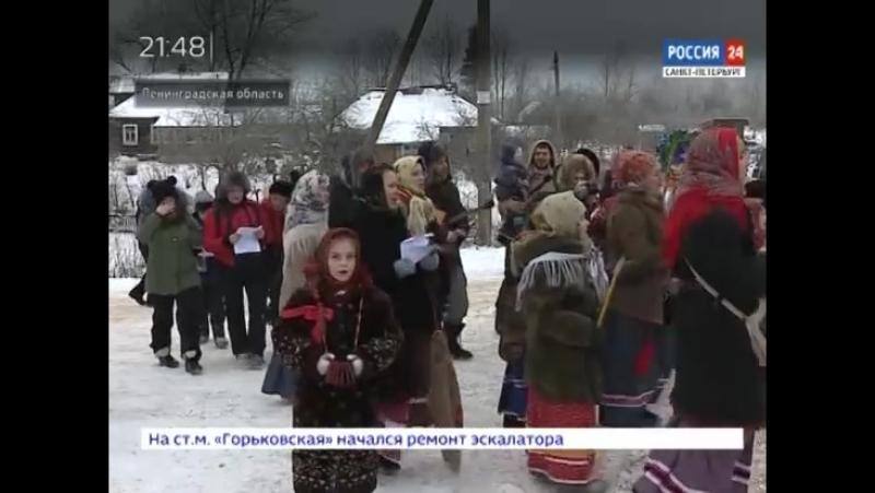 ВЕСТИ 24 - Санкт-Петербург от 15.01.2018 россия24 vestispb вестиспб vesti spbnews