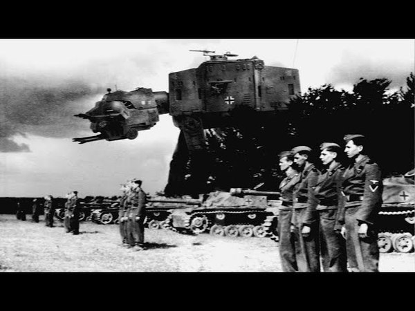 Откуда у третьего рейха инопланетные технологии Блеф или Сверхсекретные проекты Германии