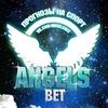 AngelsBet | ПРИБЫЛЬНЫЕ ВКЛАДЫ