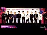 180413 KCON 2018 в Японии Красная дорожка с Wanna One