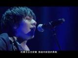 flumpool Special Live 2013