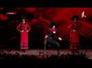 дубли Сухишвили танец Джута 08 02 2018