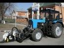 Фреза 450мм Simex PL4520 на тракторе Беларус-82.1