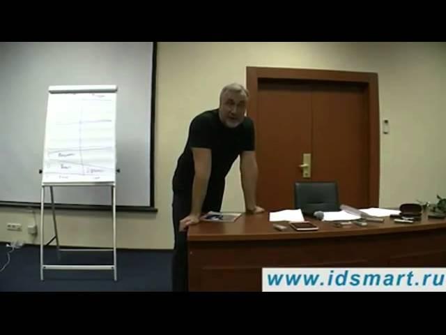 Квантовый скачок Сознания Сергей Ковалев