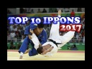 TOP 10 IPPONS 2017THIS IS JUDO 2017HIGHLIGHTS