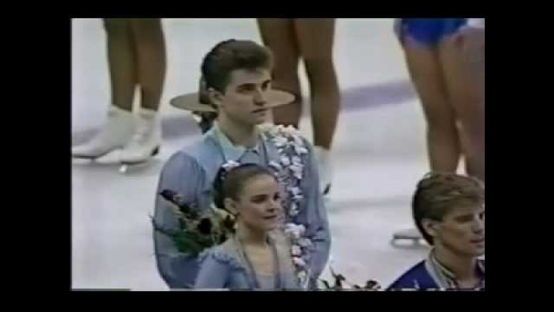Ekaterina Gordeeva Sergei Grinkov